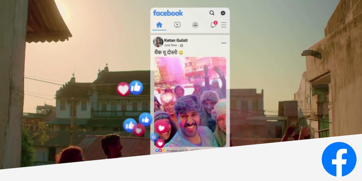 Facebook More Together - Happy Holi